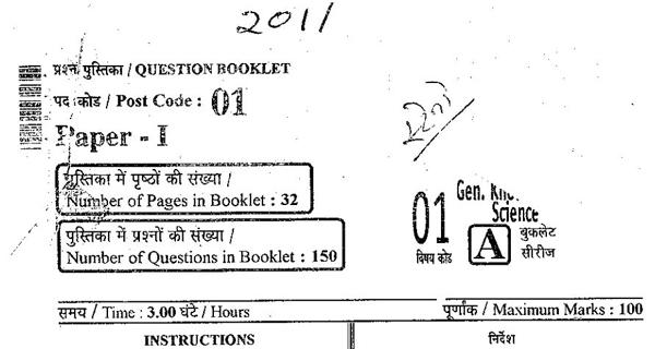 RPSC Stenographer old paper