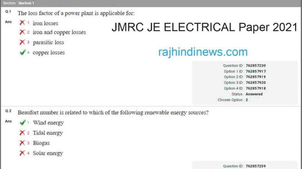 JMRC JE Electrical & Civil Question Paper 2021 With Answer PDF